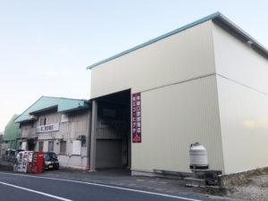 リサイクルで地元の皆さまと供に歩んでいく!樋口敦郎商店に関する画像