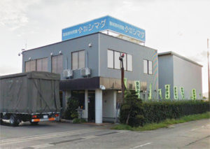 エコポスト多数設置!富山全域お任せ下さい!株式会社シマダに関する画像