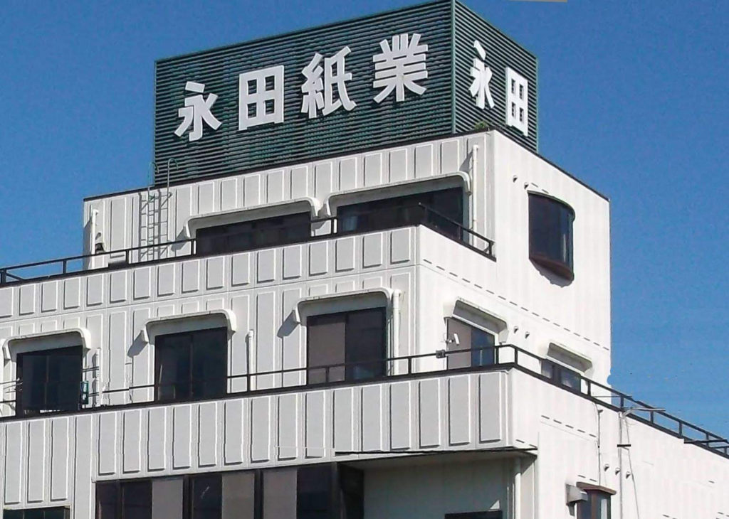 全国対応!機密文書処理は永田紙業にお任せくださいに関する画像