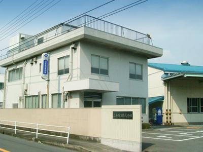 静岡県の出張細断サービスは三和商工にお任せください!に関する画像