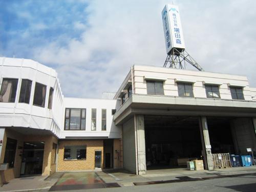 機密文書回収・古紙リサイクルは福井の増田喜へに関する画像