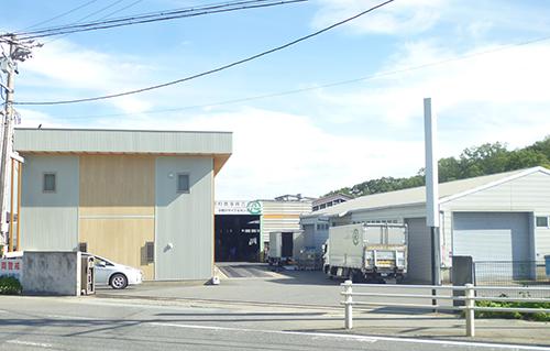 河村商事は愛知県・岐阜県・三重県の機密文書廃棄、資源回収サービスを実施!に関する画像