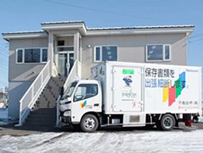 北海道・道東全域の機密文書出張細断サービスは市橋技研に関する画像