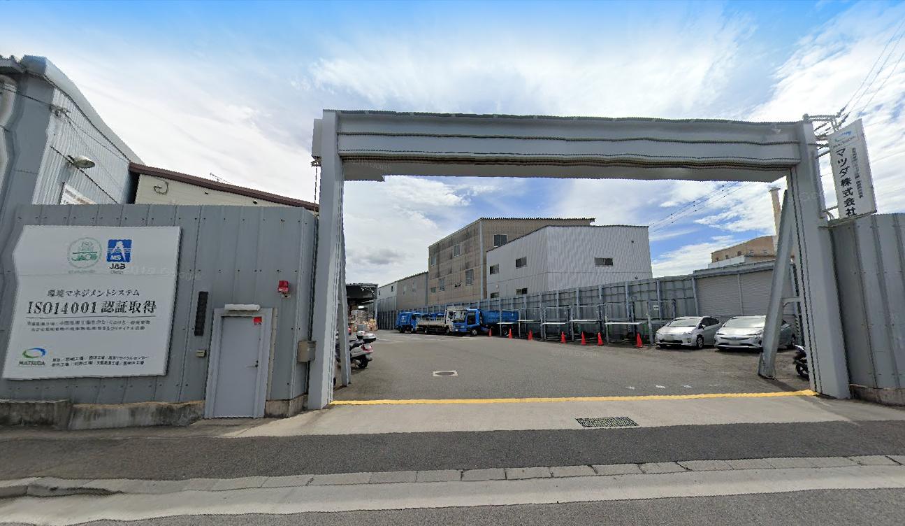 兵庫・大阪の機密文書裁断や出張シュレッダーはマツダ株式会社に関する画像