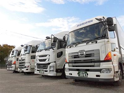 新潟の機密処理・出張細断のことなら丸新輸送株式会社に関する画像