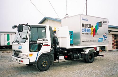 長野県の有限会社タカハに機密文書リサイクルはお任せください!に関する画像