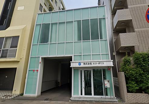 愛知県全域の機密書類出張処理サービスはエコ・ポリスにお任せ!に関する画像