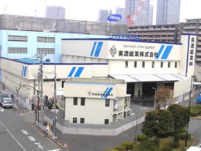 東京を拠点に関東圏の機密書類裁断処理は「美濃紙業」へご依頼ください!に関する画像