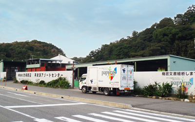 和歌山県で唯一の機密文書出張裁断サービスは志場商店へ!に関する画像