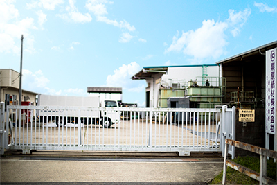 東京の機密文書裁断は古紙リサイクルのパイオニア栗原紙材へに関する画像