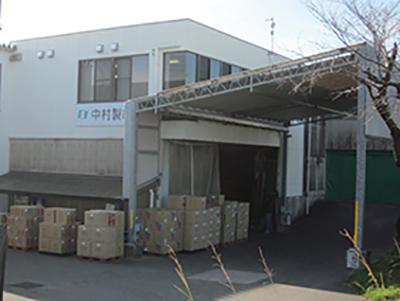 機密文書溶解・業務用再生紙トイレットペーパーは岐阜の中村製紙へに関する画像