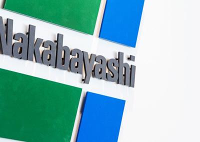 ナカバヤシは機密文書裁断を通じて循環型社会の実現に貢献に関する画像