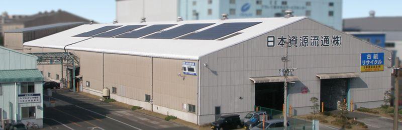 日本資源流通株式会社は九州&山口県でシュレッダーサービスに関する画像