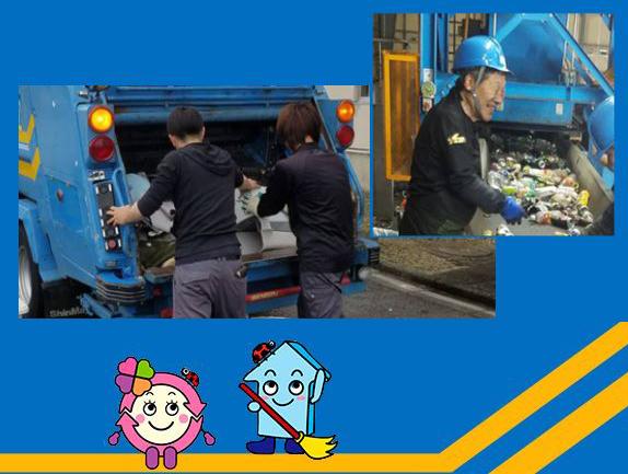 徳島県のインフラを支え地域や住民に貢献するヤングクリーン!に関する画像