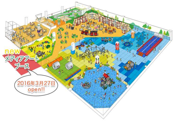 足利市屋内子ども遊び場『キッズピアあしかが』で地域貢献!足利むつみ会に関する画像