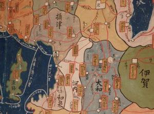 大阪府の機密文書出張細断サービスはケア・イノベーションにお任せ!に関する画像