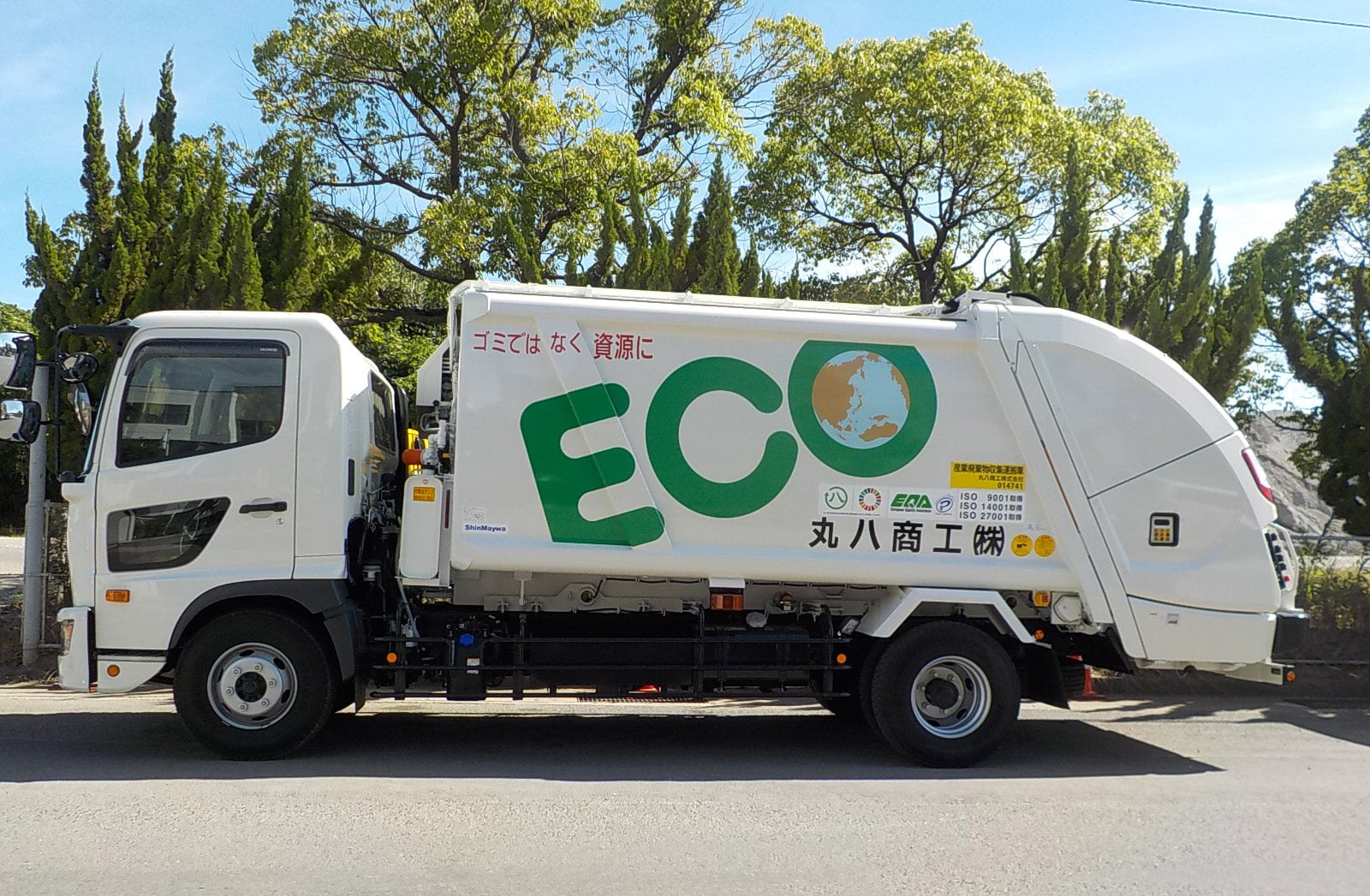 【丸八商工】香川県他の機密文書裁断処理・古紙回収等対応しますに関する画像